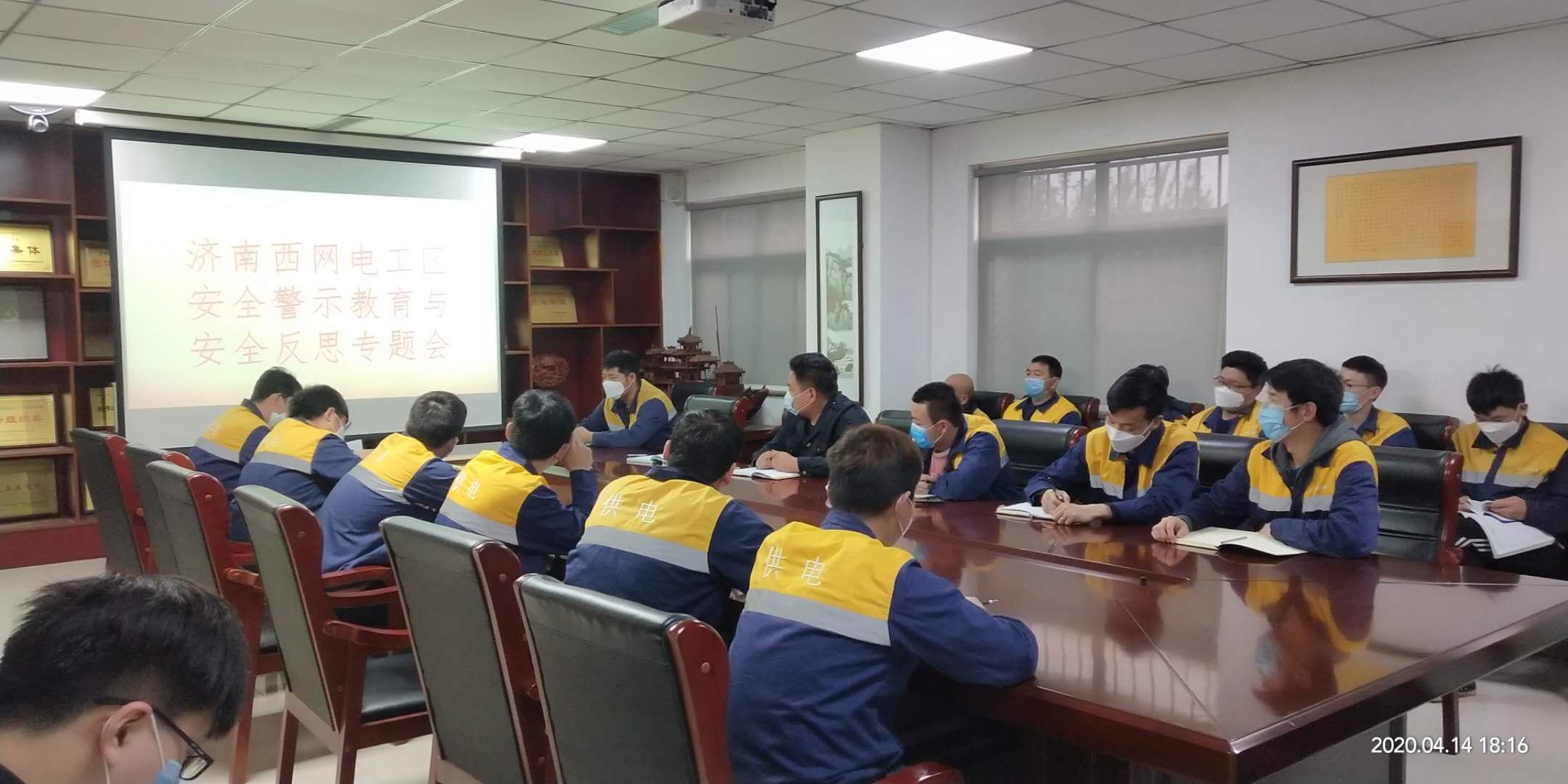 京沪高铁济南维管段开展安全生产大检查活动